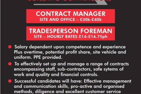 WE ARE RECRUITING - SEE OUR NEW EXCITING OPPORTUNITY